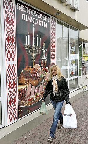 Магазіны беларускіх прадуктаў у Маскве карыстаюцца папулярнасцю