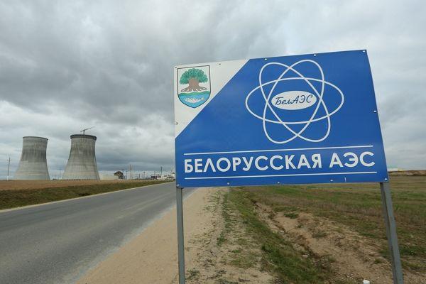 ВМинск приезжает делегация Еврокомиссии. Разбираться сАЭС 9