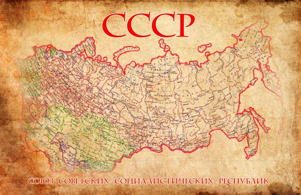 Лукашенко расценивает распад СССР как катастрофу