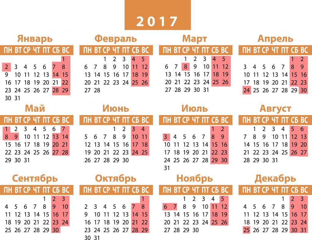 Совмин утвердил график переноса рабочих дней в будущем году