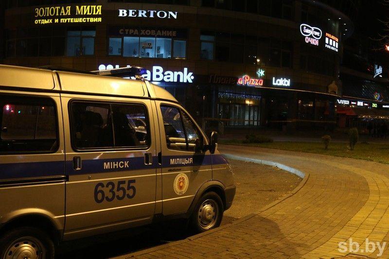 Минская милиция сообщила подробности резни в торговом центре