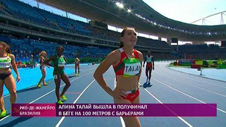 Алина Талай вышла вполуфинал бега на100 метров сбарьерами