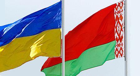Республика Беларусь вовзаимоотношениях с государством Украина будет руководствоваться своими государственными интересами,— МИД