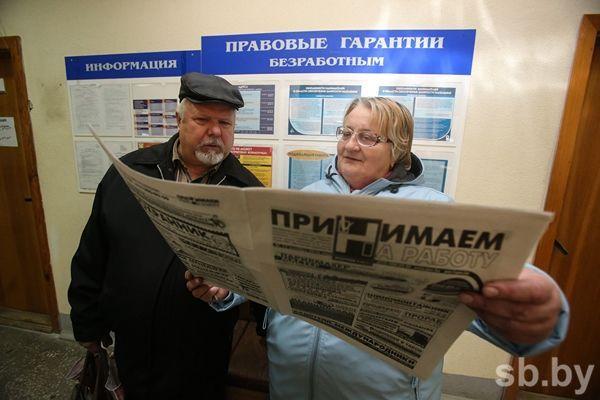 Число нигде неработающих вСаратовской области в2016г снизилось на8,8%