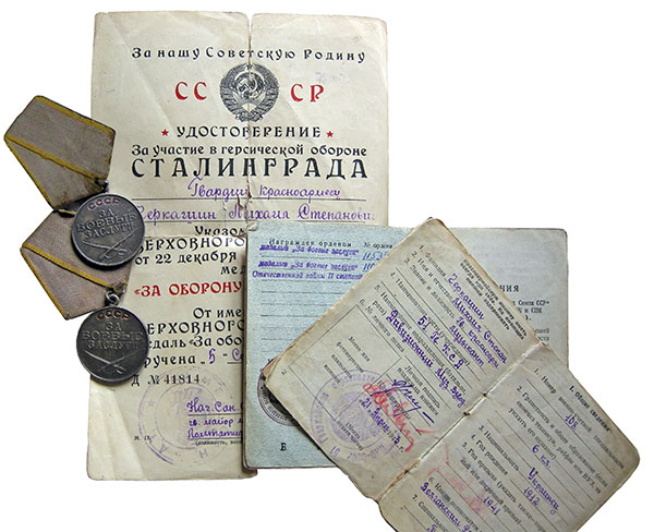 Awards and documents  of Mikhail Cherkashin