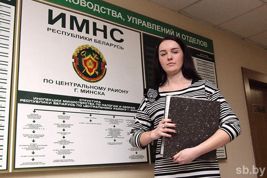 В Белоруссии  предлагается установить проверяемый налоговый период впределах 5-ти  лет