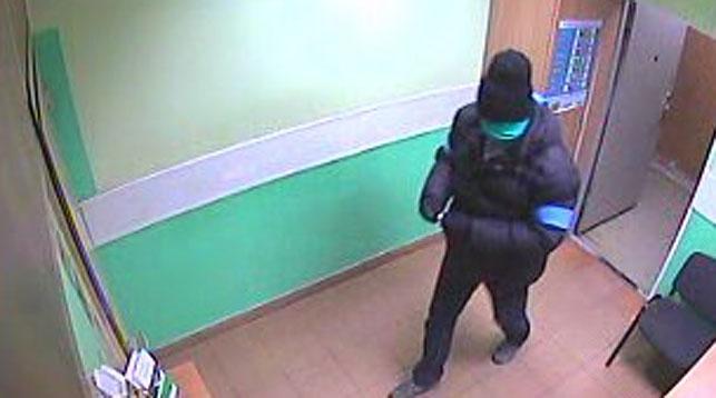 ВПолоцком районе неизвестный сэлектрошокером ограбил отделение Беларусбанка
