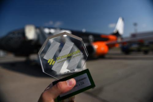 Аэропорт «Жуковский» принял 1-ый пассажирский рейс