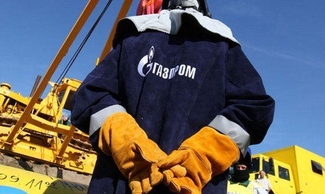 Республика Беларусь перечислила аванс запоставки русского газа