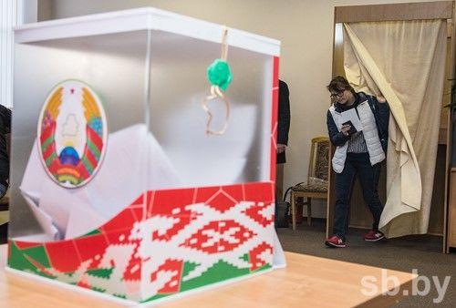 Число претендентов в народные избранники парламента Республики Беларусь уменьшилось до488 человек