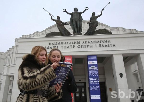 Открылся VII Минский международный Рождественский оперный форум