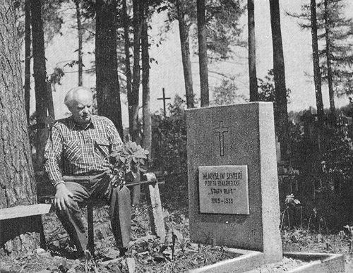 Надгробие на могиле Старого Власа. Деревня Сужаны Литовской ССР. Рядом охранник могилы А.Курчейко