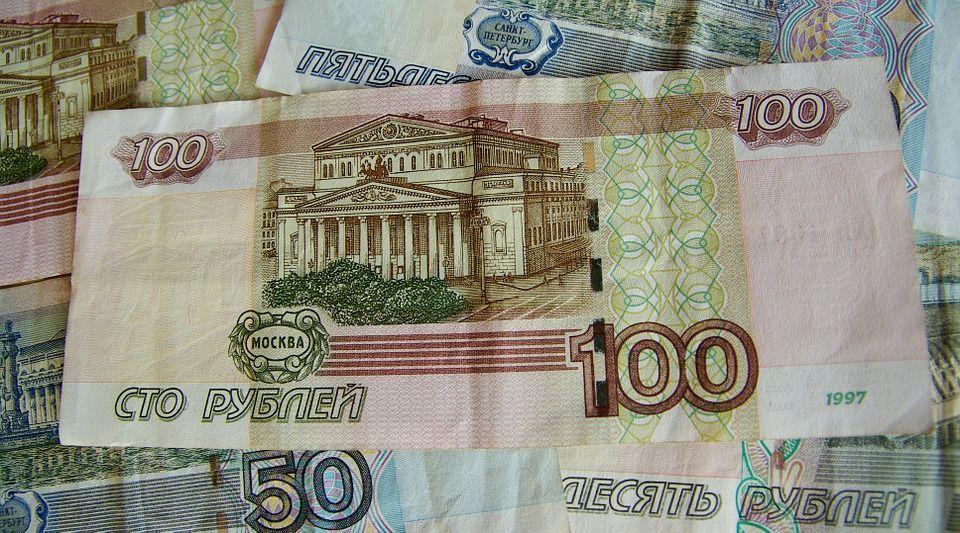 Доллар иевро увеличились напятничных торгах