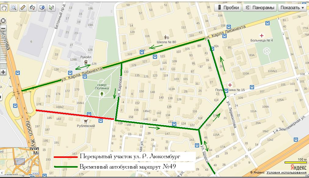 маршрута автобусов №49.