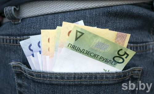 Минимальная заработная плата заавгуст в Беларуссии индексируется на5,4%