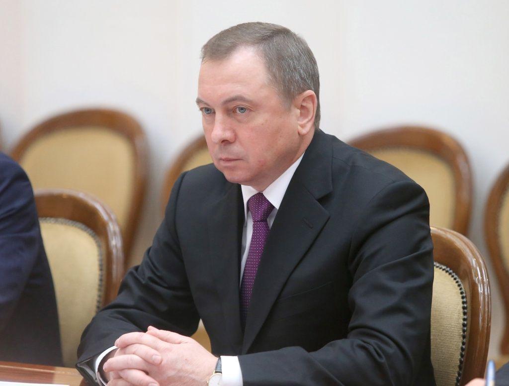 Беларусь и «Восточное партнёрство»