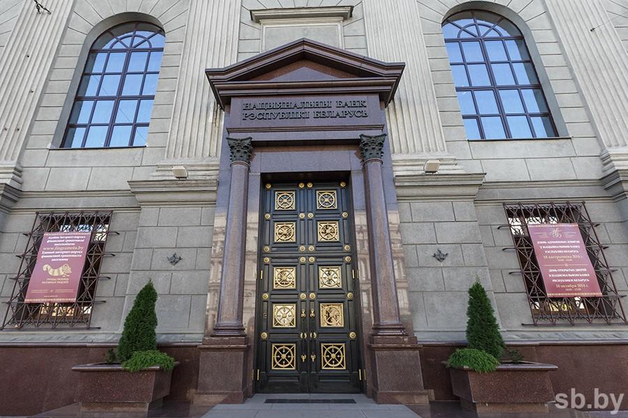 банк-национальный-банк48-181014 (Copy).jpg
