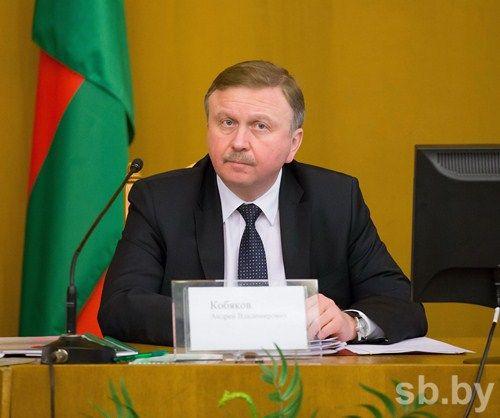 Андрей Кобяков: Белоруссии необходимо устранять барьеры вторговле сРоссией