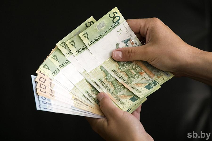 Кобяков озвучил комплекс решений для роста средней заработной платы до500 долларов