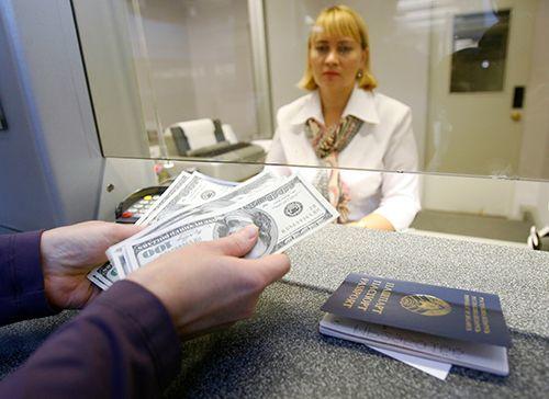 Продажа наличной валюты в банках