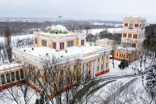 Rumyantsev-Paskevich Palace