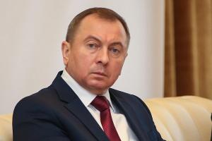 Макей подтвердил нацеленность Беларуси стать полноправным членом ВТО
