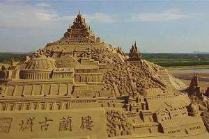 В Китае построили крупнейшую на мире песчаную скульптуру