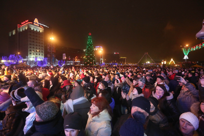 Встретить новый год в беларуси