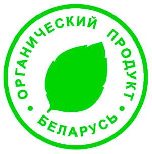 Закон «О производстве и обращении органической продукции» вступает в силу 19 ноября