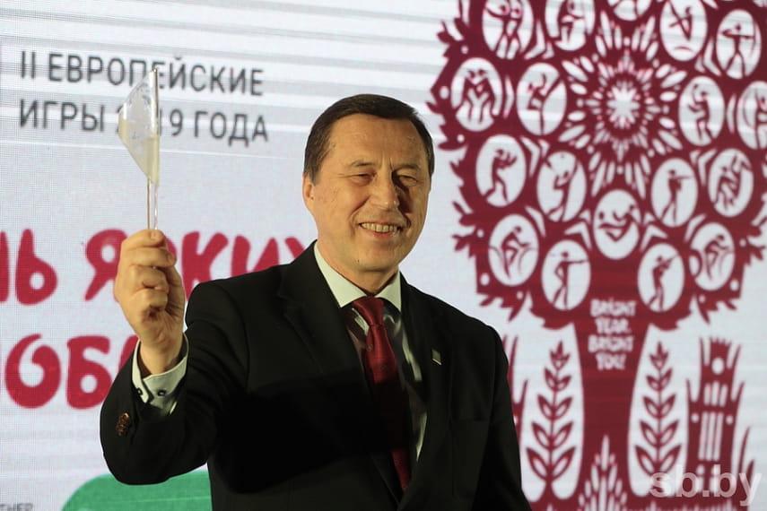 5f16a5281f17 Презентация эстафеты «Пламя мира» II Европейских игр состоялась в Минске