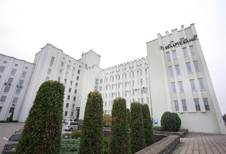 Кредит на вторичное жилье в минске в беларусбанке