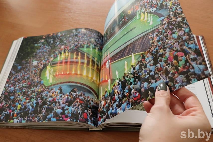 В Бресте презентовали книгу, которую уже нельзя купить