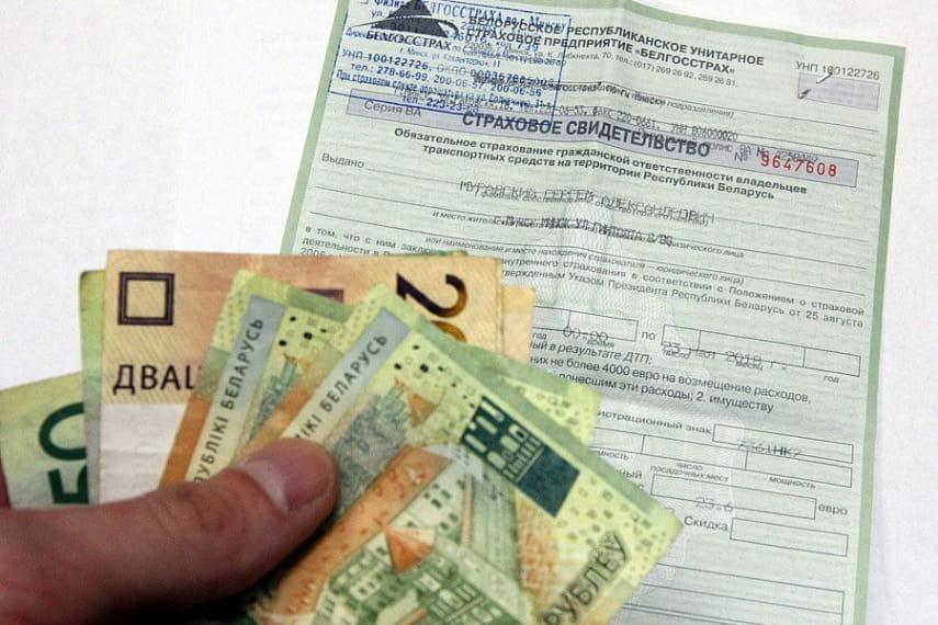 Как определить водительский стаж для страховки
