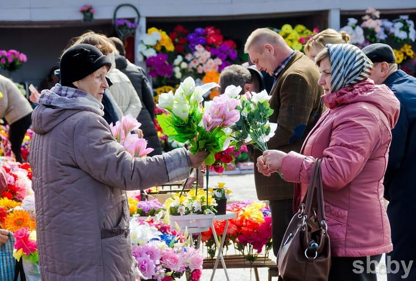 Купить цветы на радуницу оптом москва, заказ цветов