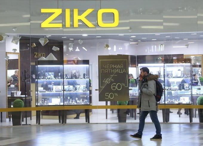 d0a905b22 Ведь магазины одежды и обуви мировых брендов, которые «прописаны» в этом  торговом центре, предоставили тот же самый уровень скидок ...