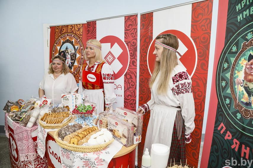 Фабрика «Слодыч» открыла филиал в Ивенце.
