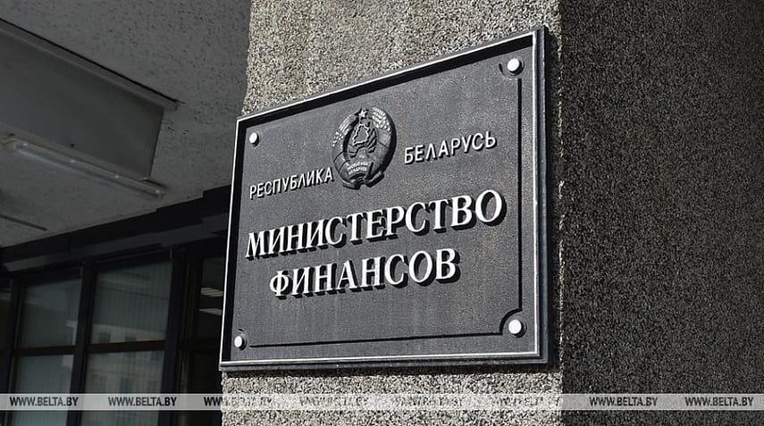 Кредиты гражданам республики беларусь