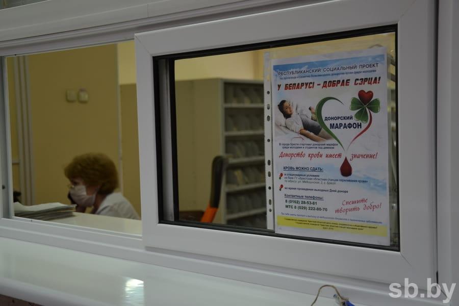 В Бресте первый донор сдал плазму с антителами к COVID-19