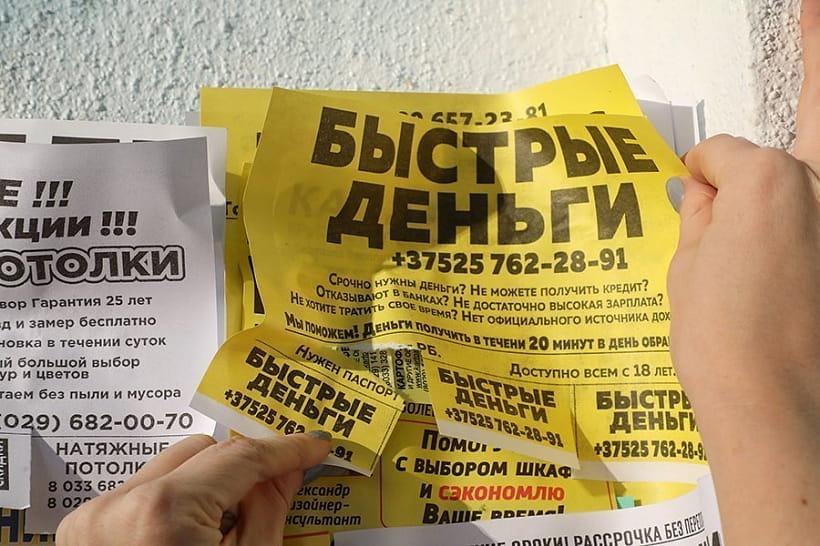 porno-muzhik-rasplatilsya-za-dolg-svoey-zhenoy-videoroliki