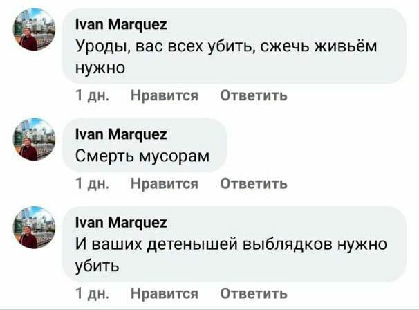 «Онижедети» в Белоруссии – рассказы спецназа