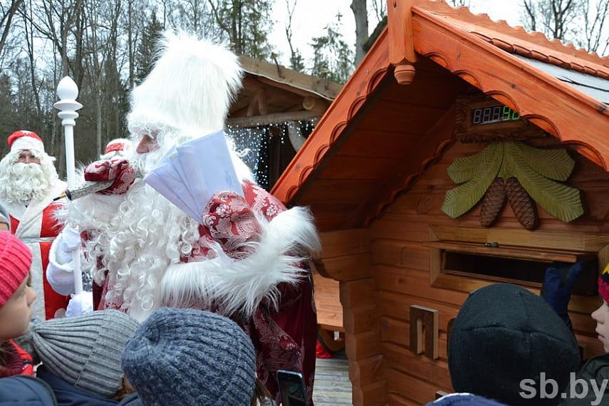 В пущанской Резиденции Деда запустили волшебный прибор – «Чудометр»
