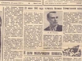 В БГУ стартовала акция «Наследники победы»
