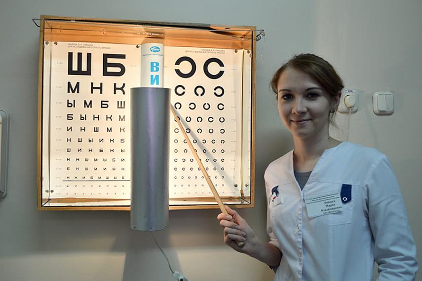Доска офтальмолога картинки