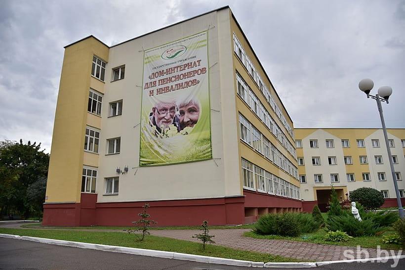 дом престарелых в москве