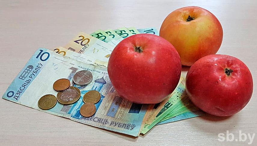 скупка сельхозпродукции у населения