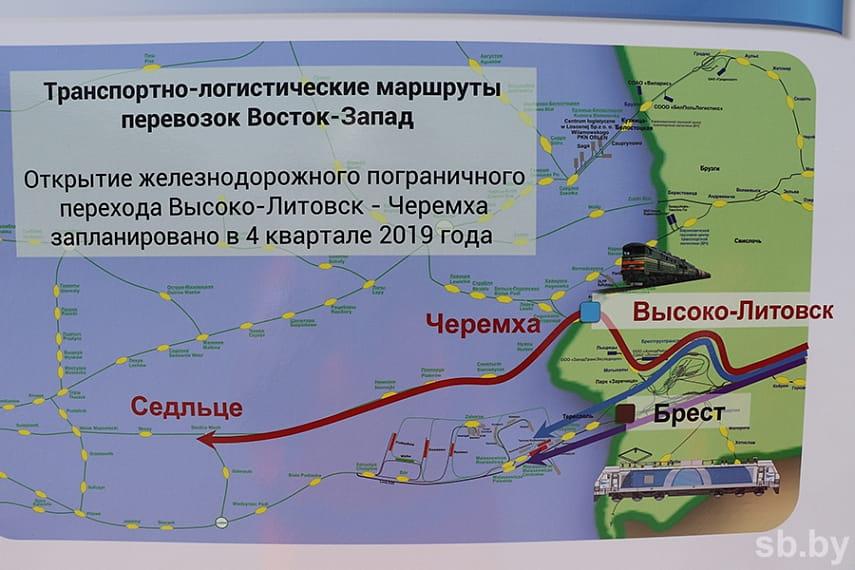 """Железнодорожный погранпереход """"Высоко-Литовск — Черемха"""" может быть открыт к концу года"""