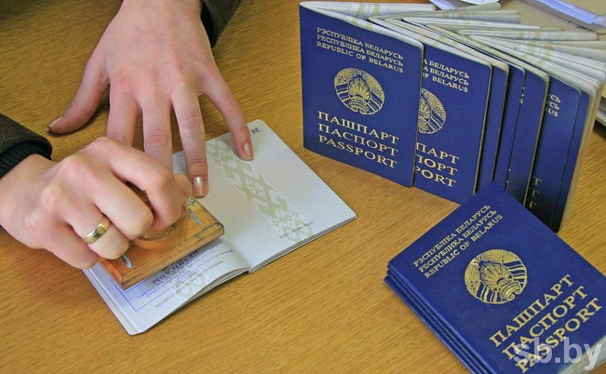 Можно ли с временной регистрацией открыть ип в беларуси регистрация ооо онлайн в украине