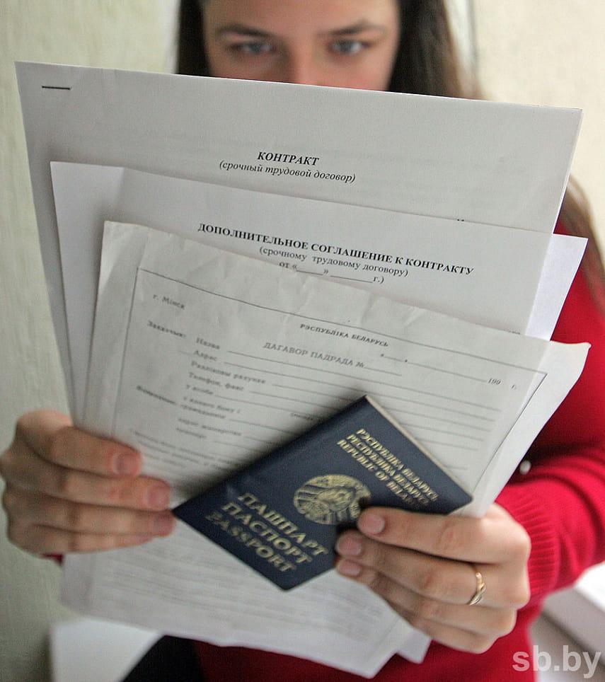 Продление контракта с работником предпенсионного возраста в рб минимальная пенсия в украине 2021 году с 1 января