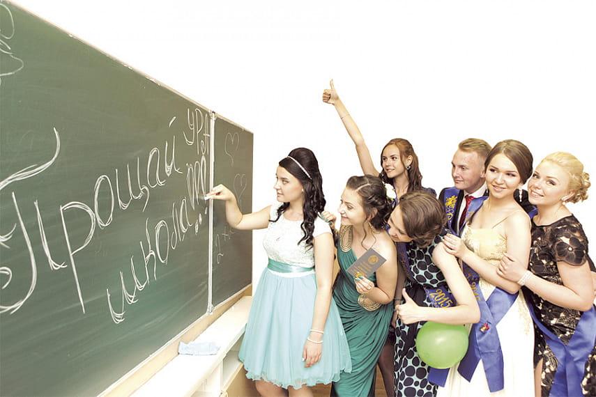 05bbdb8f08be2c5 Во сколько обойдется выпускной в этом году? Поинтересовались у ребят из  небольшого районного городка, областного центра и Минска.