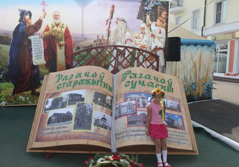 картинки ко дню белорусской письменности была очень скромной
